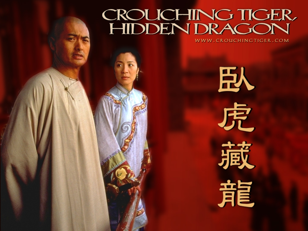 crouching-tiger-hidden-dragon-logo
